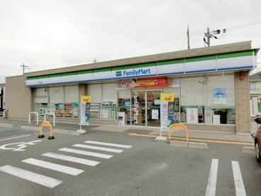 ファミリーマート 野洲冨波店の画像1
