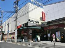 Odakyu OX 読売ランド店