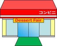 セブンイレブン 昭和町清水新居店