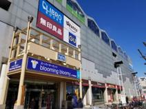 blooming bloomy(ブルーミングブルーミー) 西武本川越ぺぺ店