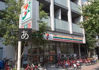 セブンイレブン 新宿下落合3丁目店の画像1