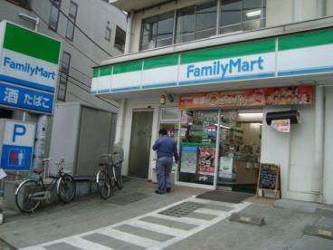 ファミリーマート 幡ヶ谷三丁目店の画像1