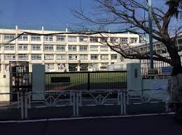 渋谷区立中幡小学校の画像1