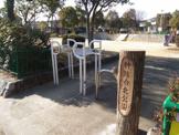 神陵台北公園