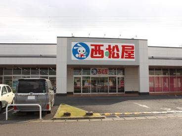 西松屋 伊勢崎茂呂店の画像1