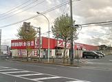 シモダディスカウントセンター瑞穂店