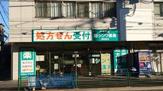 シンワ薬局病院前店