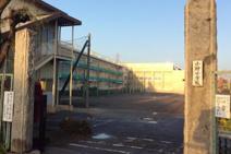 伊奈町立小針小学校