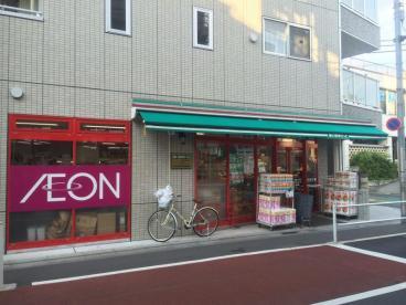 まいばすけっと 上高田4丁目店の画像1
