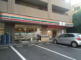 セブンイレブン 中野上高田1丁目店の画像1