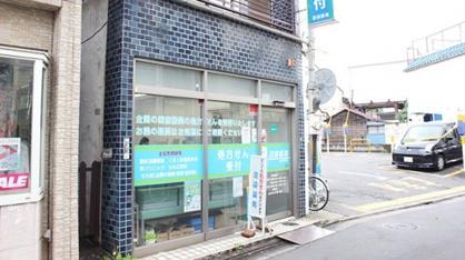 ナチュール薬局新井薬師店の画像1