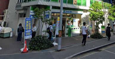 ファミリーマート新町の画像1