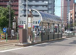 札幌市電「西15丁目」駅の画像1
