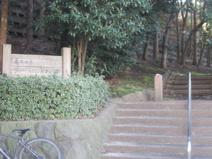 東羽根沢公園