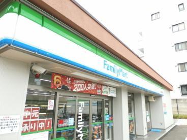ファミリーマート 品川桐ヶ谷通り店の画像1