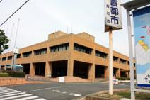 高石市役所