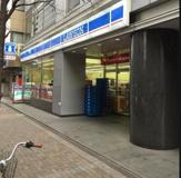 ローソン 芝大門二丁目店