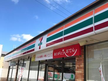 セブンイレブン 守山古高町店の画像1