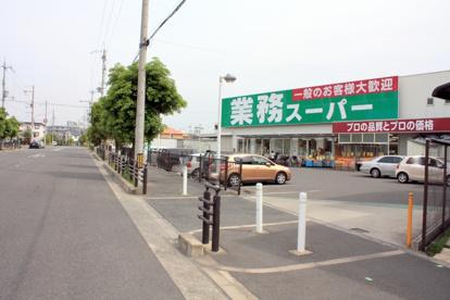業務スーパーの画像5
