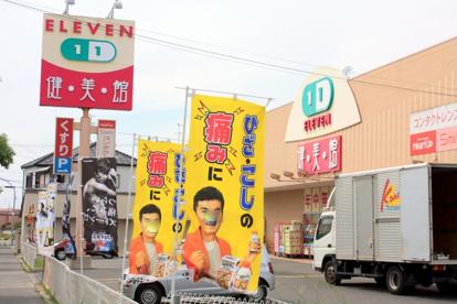 スーパードラッグイレブン 健・美・館 東羽衣店の画像3