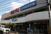 西友 北綾瀬店