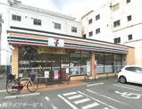セブンイレブン 大阪田川北2丁目店