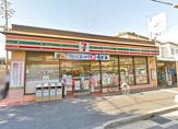 セブンイレブン 京都向島ニユータウン店