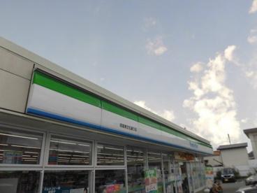 ファミリーマート 昭島東文化通り店の画像1