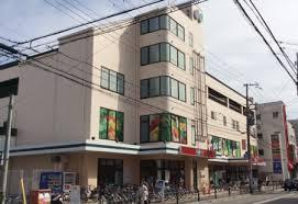 コープこうべ深江店の画像1