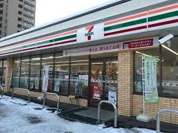 セブンイレブン 札幌北9条二十四軒通店の画像1