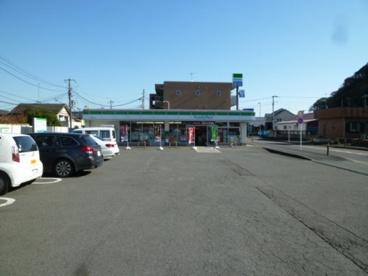 ファミリーマート 平塚山下店の画像1