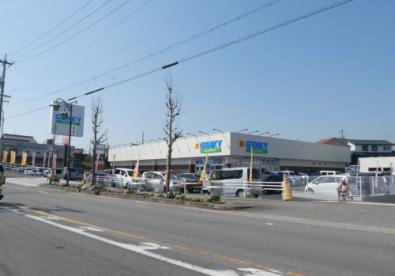 GENKY(ゲンキー) 福清水店の画像1
