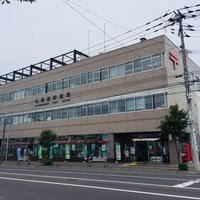 札幌西郵便局の画像1