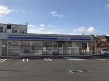 ローソン 西東京芝久保町一丁目店