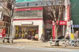 ガスト 西葛西駅前店