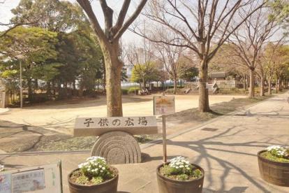 子供の広場の画像1