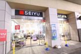 TSUTAYA 保谷駅前店