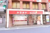 カラオケ ビッグエコー 保谷駅前店