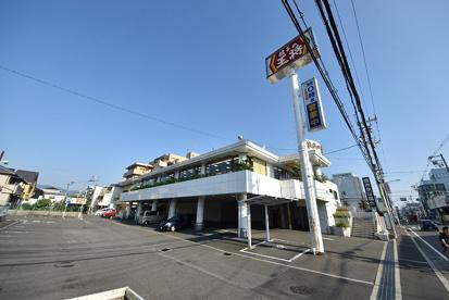 餃子の王将八戸ノ里店の画像1