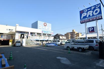 コーナンPRO 東大阪店の画像1