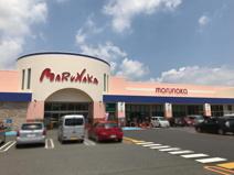 山陽マルナカ 金光店