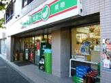 ローソンストア100 世田谷代田四丁目店