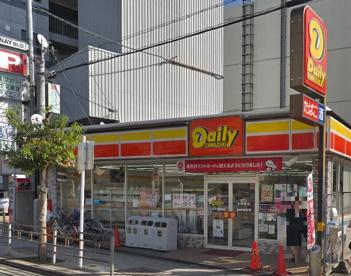 デイリーヤマザキJR平野駅前店の画像1
