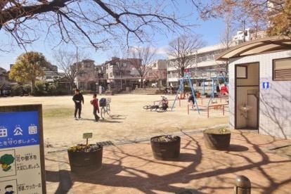 新田公園の画像2