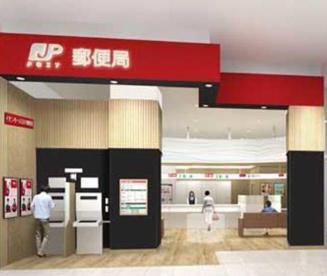 上尾愛宕郵便局の画像1