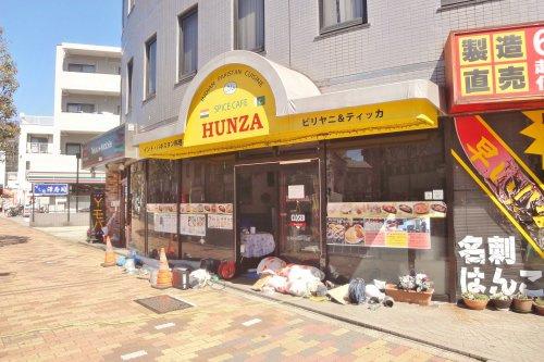 HUNZAの画像