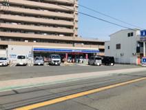 ローソン 茅ヶ崎駅幸町店