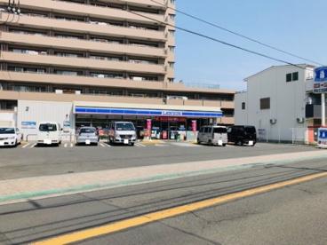 ローソン 茅ヶ崎駅幸町店の画像1