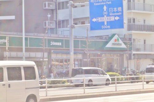 maruetsu(マルエツ) 葛西店の画像