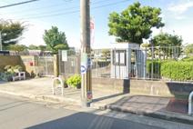 八尾市立美園小学校